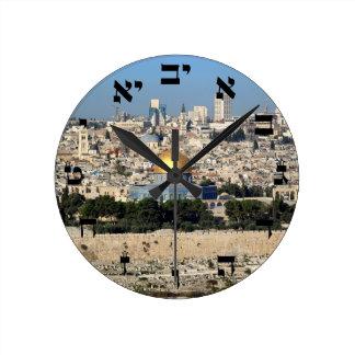 Yerushalayim Round Clock