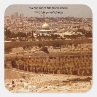 Yerushalayim Shel Zahav Stickers