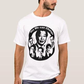 Yes We can Change Noda-sori Japanese T-Shirt