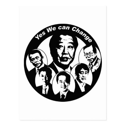 Yes We can Change Prime Minister Noda Post Card