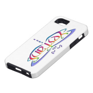 Yesfans.com Iphone 5 cover