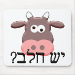 Yesh Chalav Mouse Pad
