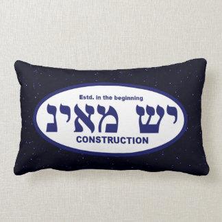 Yesh M'ayn (Ex Nihilo) Construction Company Pillow