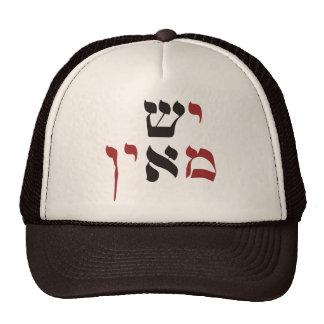 Yesh Meayin Trucker Hat