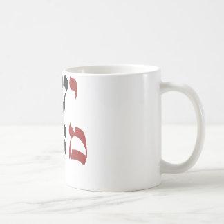 Yesh Meayin Classic White Coffee Mug
