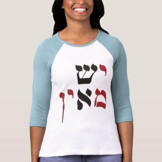 Yesh Meayin Camiseta