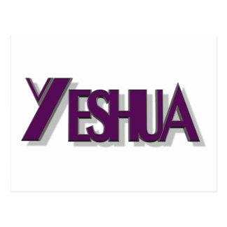 Yeshua 3D de color de malva Postal