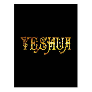 Yeshua 5 o noir encariñado postal
