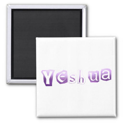 Yeshua Anonym Lilas TRANS PNG 2 Inch Square Magnet