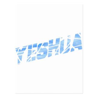 Yeshua cassé Bleu Clair Postcard