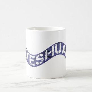 Yeshua Drapeau Mauve Coffee Mug