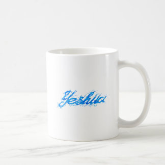 Yeshua Elfont bleu. Coffee Mug