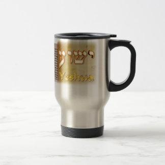 Yeshua en hebreo taza de viaje