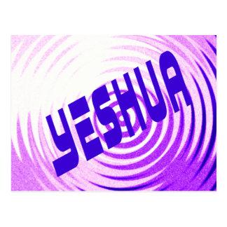 Yeshua fond ondes postcard