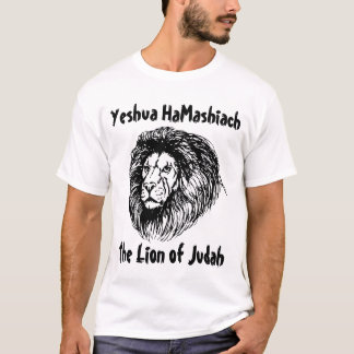 Yeshua HaMashiach, Messianic Jewish T-shirts, Lion T-Shirt