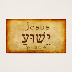 Yeshua Hebrew Business Card at Zazzle