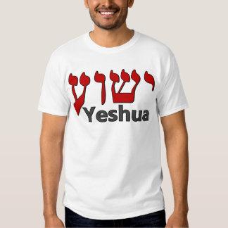 Yeshua Hebrew Shirt