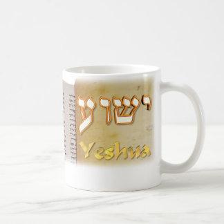 Yeshua in Hebrew Coffee Mug