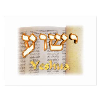 Yeshua in Hebrew Postcard