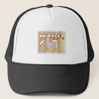 Yeshua in Hebrew Trucker Hat