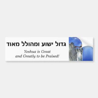 Yeshua is Great (Hebrew) Bumper Sticker