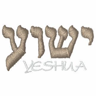 Yeshua - Jesús en hebreo Chaquetas Bordadas