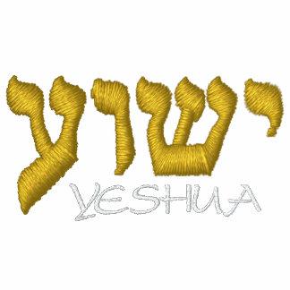 Yeshua - Jesús en hebreo Sudadera Bordada Con Capucha