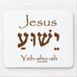 Yeshua Jesus in Hebrew Mouse Pad