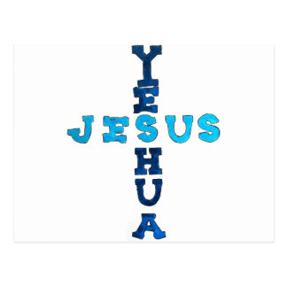 Yeshua Jesus Name Cross Two-Tone Blue Postcard