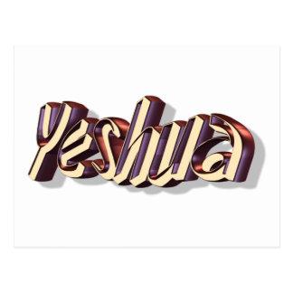 Yeshua Manus 3D Postcard
