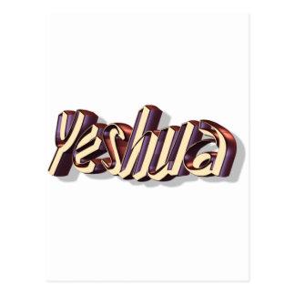 Yeshua Manus 3D Postal