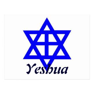 YESHUA POSTCARD