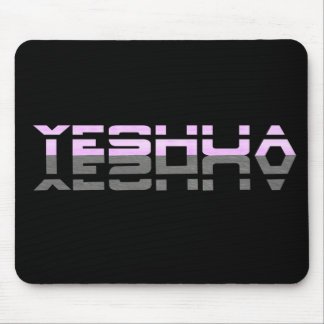 Yeshua Reflet Rose Gris Fond noir Mouse Pad
