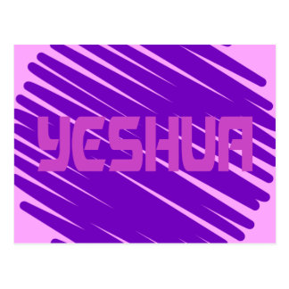 Yeshua rose rond violet postcard