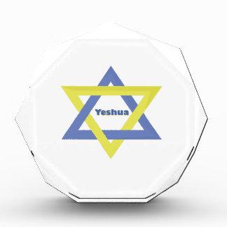 Yeshua Star Acrylic Award