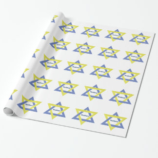 Yeshua Star Wrapping Paper