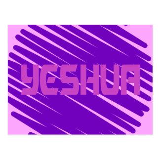 Yeshua subió la violeta del rond postal