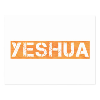 Yeshua tampon Orange Postcard
