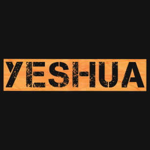 Yeshua American Apparel™ Clothing & Shoes | Zazzle