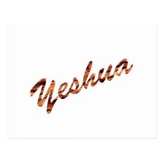 Yeshua Terre. Postal