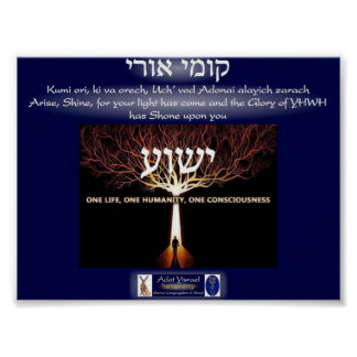 Yeshua the Tree of Life Poster