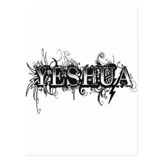 Yeshua UltraDéco Black Postcard