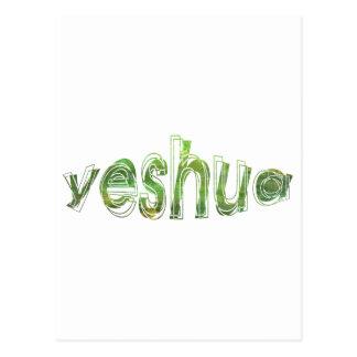 Yeshua Vibration Vert. Postcard