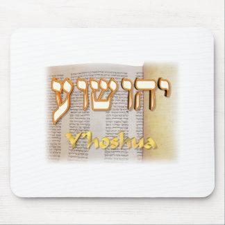 Y'hoshua en hebreo tapetes de ratón