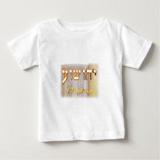 Y'hoshua / Jesus in Hebrew Tees
