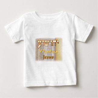 Y'hoshua, Jesus' name in Hebrew Baby T-Shirt