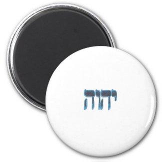 YHVH 2 INCH ROUND MAGNET