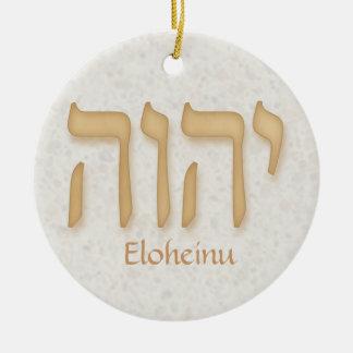 YHVH Eloheinu Modern Hebrew Ceramic Ornament
