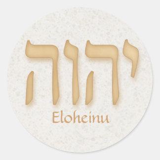 YHVH Eloheinu Modern Hebrew Classic Round Sticker