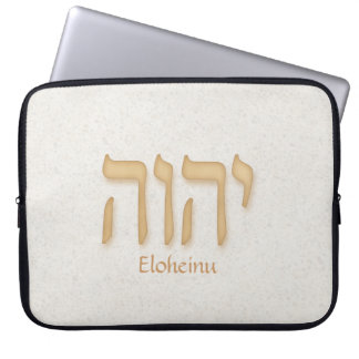 YHVH Eloheinu Modern Hebrew Laptop Sleeves